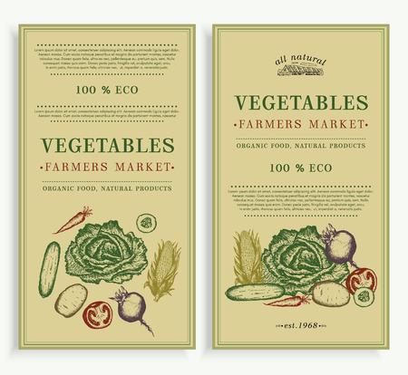 야채 시장, 유기농 식품 디자인 템플릿. 건강한 먹는 배경, 에코 야채 벡터 일러스트