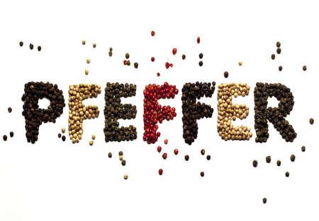 foodstill: Pepper, different varieties LANG_EVOIMAGES