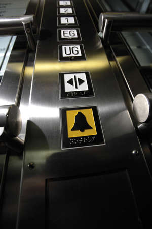 interiour: Buttons in lift