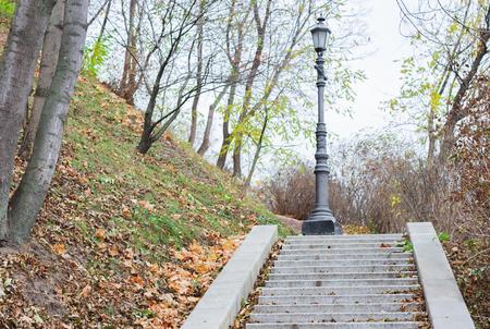 Stone walkway track in the park, autumn in Kiev, Ukraine