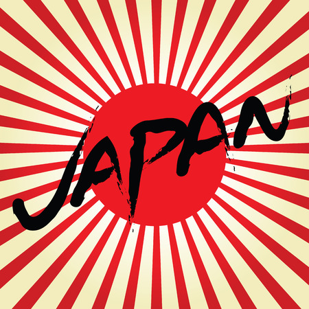 Rising Sun japan flag with Japan text Vector