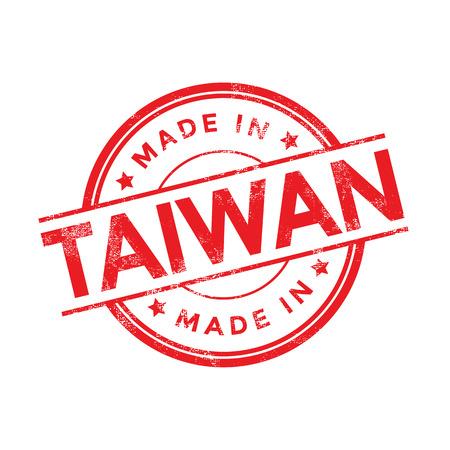 Made in Taiwan rode vector graphic. Ronde rubber stempel op een witte achtergrond. Met vintage textuur.
