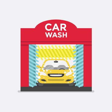 car wash: Car wash station. vector