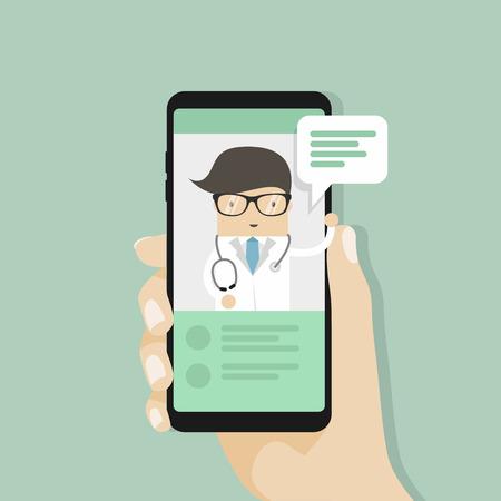의사 진료 온라인 상담, 의사와의 실시간 대화, 인터넷 건강 서비스.