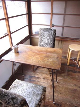 room: Japanese-style room Stock Photo