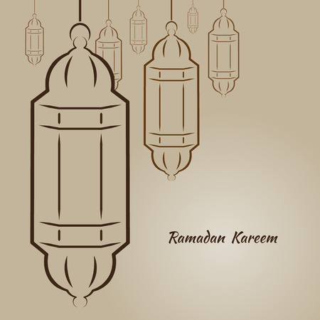 ramadan kareem: Ramadan Kareem celebration vintage illustration Illustration