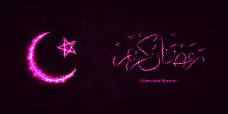 Ramadan Kareem Lights Silhouette on Dark Background. Glowing Lines and Points. Ramadan Kareem Arabic calligraphy. Celebration of Muslim community festival. Illusztráció