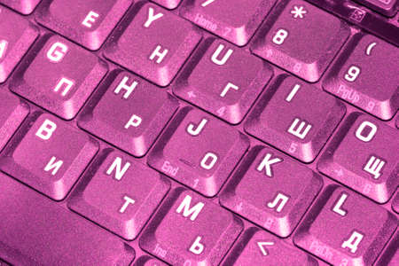 close-up of computer keyboard in pink Stock Photo - 1557977