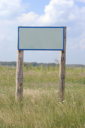 wooden insert: Old wooden sign without a message - insert your own