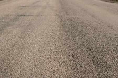 Nuevo fondo de textura abstracta de asfalto