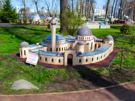 Ukraine, Kiev - April 6, 2016: A miniature copy of the Ar-Rahma Mosque in the park Kiev in Miniature. A model of architectural and religious sightseeing in the park of miniatures - a Muslim temple