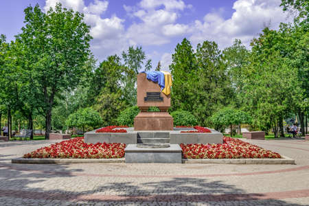 Kharkiv, Ukraine - July 20, 2020: Monument to the Heroes who laid down their heads for the independence and freedom of Ukraine in Kharkiv in the park on Universytetska Street Editorial