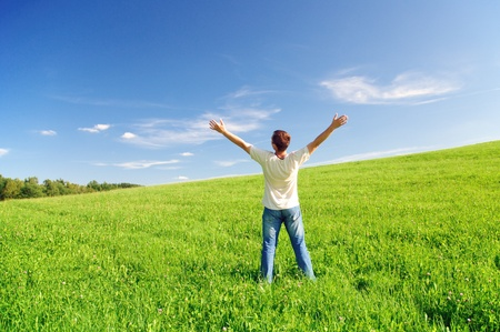 Happiness and love to nature Stock Photo