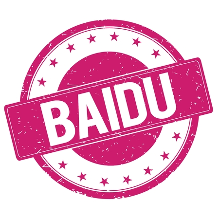 magenta: BAIDU stamp sign text word logo magenta pink.
