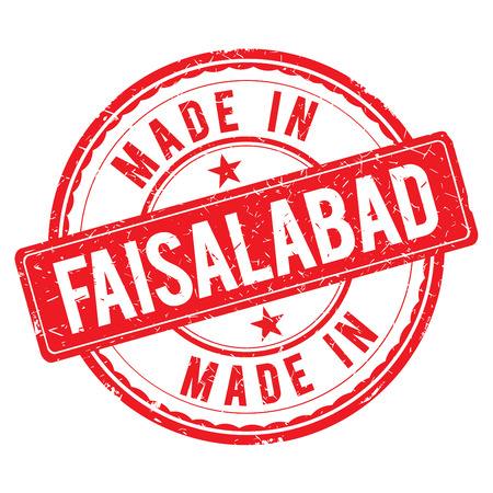 made: Made in FAISALABAD stamp Stock Photo