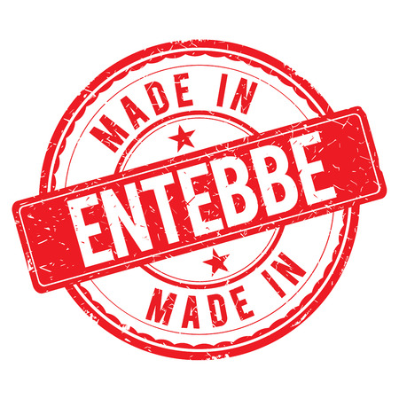 Made in ENTEBBE stamp