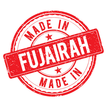 made: Made in FUJAIRAH stamp Stock Photo