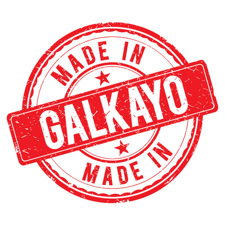 made: Made in GALKAYO stamp Stock Photo