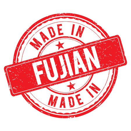 made: Made in FUJIAN stamp Stock Photo