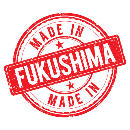 made: Made in FUKUSHIMA stamp