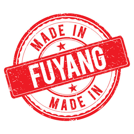 made: Made in FUYANG stamp Stock Photo