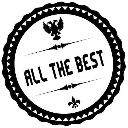 All The Best Black Stamp Illustration Graphic Concept Image Stock