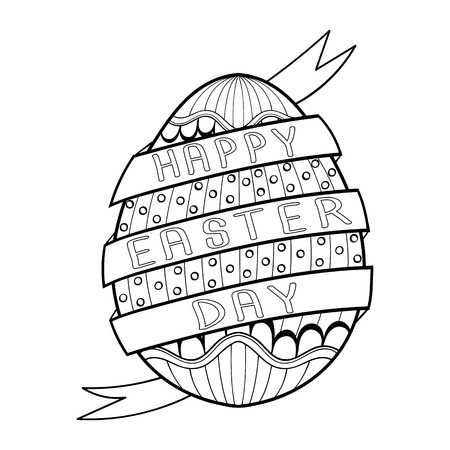 adult hand: Hand drawn artistic Easter egg for adult coloring page in doodle, zentangle tribal style, Happy Easter Day ethnic ornamental patterned tattoo design, logo, t-shirt print, monochrome sketch. Floral vector illustration.