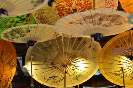 oiled: Beautiful oiled paper umbrella Editorial