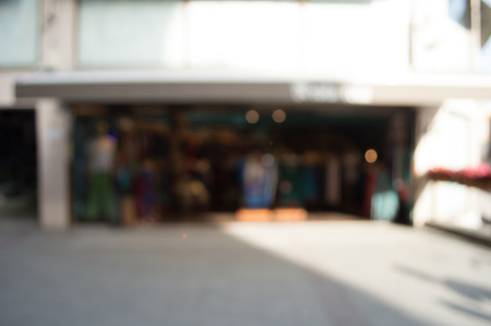 nearsighted: Blurred City and People Urban Scene Stock Photo