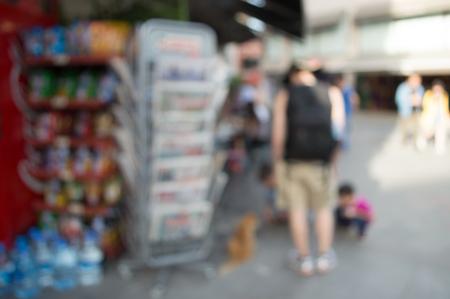 myopic: Blurred City and People Urban Scene Stock Photo
