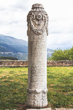 An Ottoman period tombstone with Arabic inscription at Ioannina, Epirus, Northern Greece. Stok Fotoğraf
