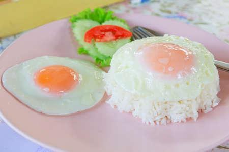 fried egg rice photo