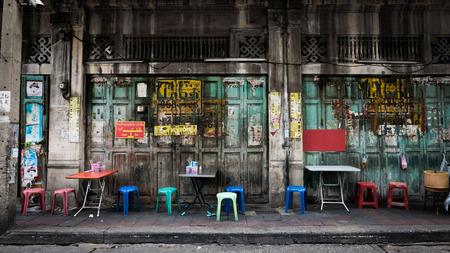 Bangkok, Thailand - September 9, 2016 :  Classic door in Yaowarat road,Bangkok capital city,Thailand.