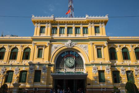 HO CHI MINH CITY, VIETNAM. Vista del punto di riferimento dell'ufficio postale Poste Centrale de Saigon, un'eredità dell'era coloniale francese in Indocina.