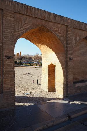 rupture: Isfahan, Iran, Bridge Stock Photo