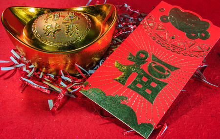 Chinese New Year festival decorations For background. photo