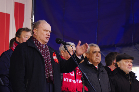 adherents: MOSCOW, Russia - 7 Nowember 2015: Gennady Zyuganov at the meeting of the Communist party of the Russian Federation