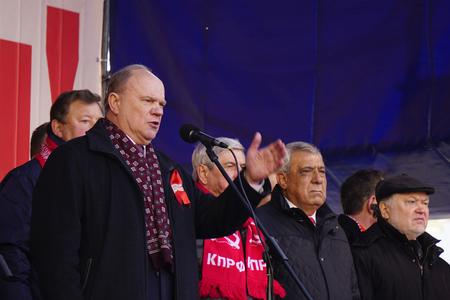 MOSCOU, Russie - 7 Nowember 2015: Gennady Ziouganov lors de la réunion du parti communiste de la Fédération de Russie