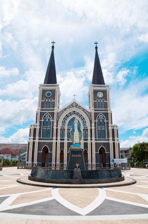 Roman Catholic Diocese of Chanthaburi, Thailand photo