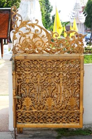 Forged gate church photo