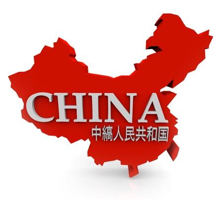 mapa china: Un rojo 3D ilustrado, aislado el mapa del país China, también conocido como República Popular de China o la República Popular China, con el nombre escrito en el país, así como la traducción al mandarín de carácter