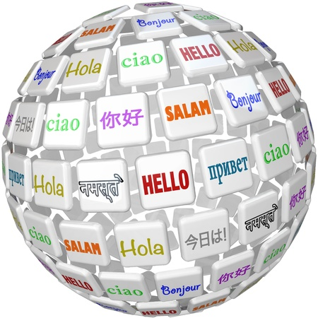 spanish language: A sphere of word tiles with the word Hello in different languages representing peace among the cultures of the planet