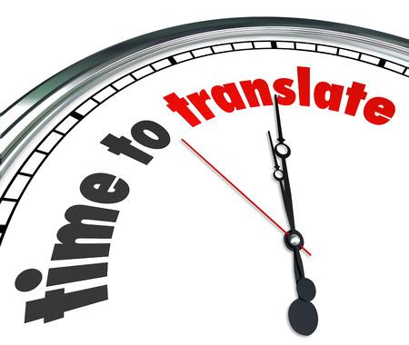 languages: Tiempo para traducir las palabras en una esfera de reloj para ilustrar la necesidad de interpretar las palabras, significado o tono en otra lengua para conseguir una comunicación clara del mensaje deseado Foto de archivo