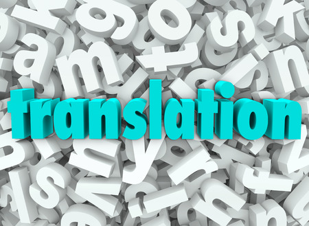 翻訳、デコード、解読または別の言語でのメッセージの意味の解釈を説明するために 3 d の文字の背景に単語翻訳 写真素材