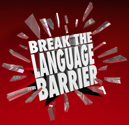 Break the Language Barrier words smashing through red glass to achieve understanding and clear communication Stock Photo