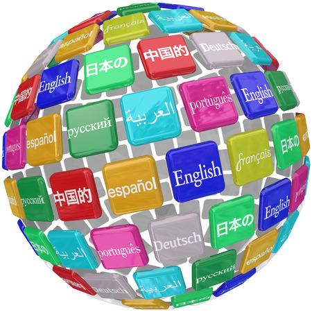Veel internationale talen in woorden op een bol van tegels, waaronder Engels, Chinees, Japans, Spaans, Russisch, Frans en Duits