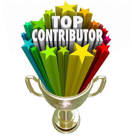 トップ投稿者感謝または誰かが貢献して、助け、支援または仕事プロジェクトや募金活動で vollunteered を認識する金のトロフィーの 3 d の単語