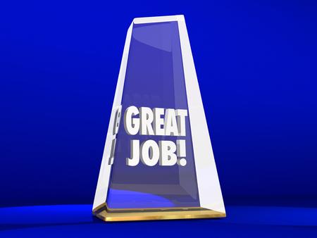 Great Job Good Performance Award Trophy Employee
