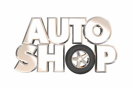 class maintenance: Auto Shop Repair Center Garage Car Fixing Work 3d Word Wheel