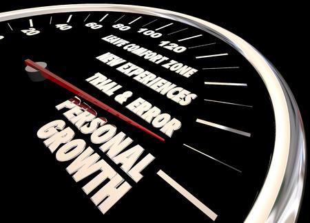 個人の成長があなたのコンフォート ゾーンのスピード メーターを 3 d のままの図